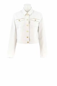 Sportieve witte jeansvest